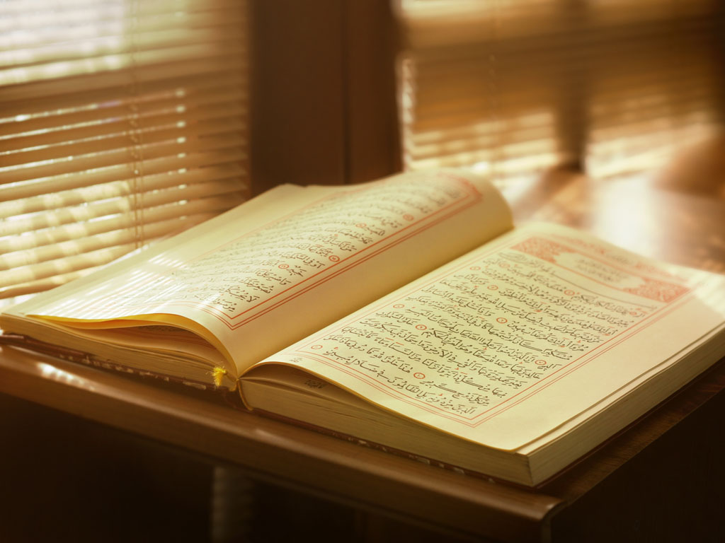 Quran-Mittel-niveau